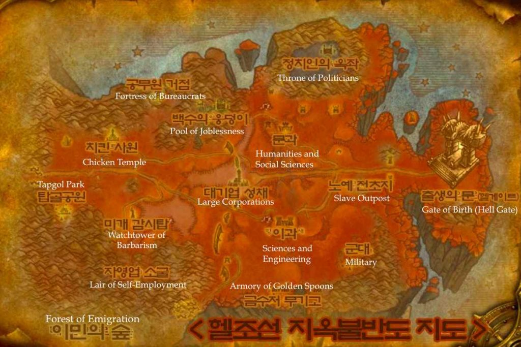 hell-joseon-translated-map